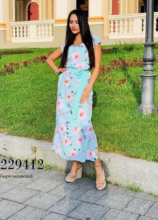Длинное платье с поясом большемерит на размер в наличии м и л