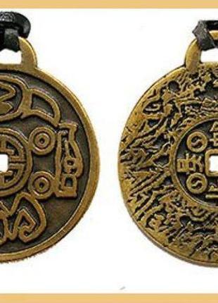 Амулет на удачу и богатство кулон иероглифы