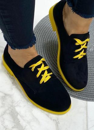 Новые женские замшевые черные с желтым туфли оксфорды