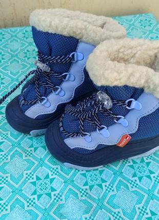 Зимние ботиночки демар