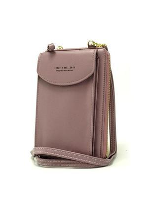 Женская сумка-кошелек baellerry forever young фиолетовая