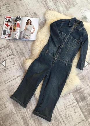 Jeans -джинсовый комбинезон 🤩
