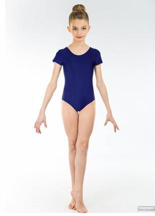 Купальник гимнастический спортивный синий для танцев гимнастики бифлекс