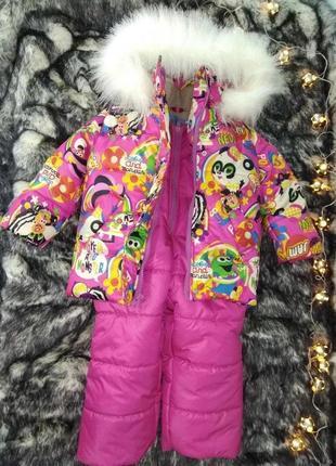 Костюм зимний куртка и полукомбинезон  3 года 98 см.