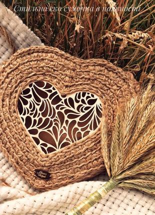 Сумка плетена в'язана еко