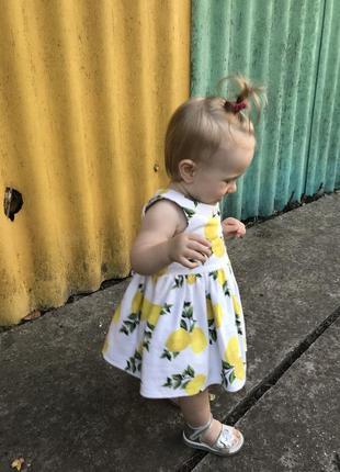 Платье в лимонах с 9-12 мес