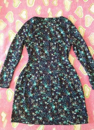 Осіння сукня