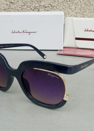 Salvatore ferragamo очки женские солнцезащитные черные линзы бензин зеркальные