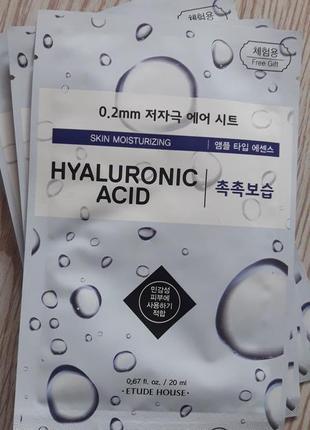 Омолаживающая маска для лица с гиалуроновой кислотой etude house. корейская косметика