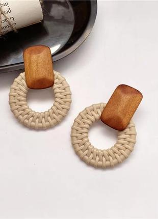 Стильные серьги деревянные+имитация плетения