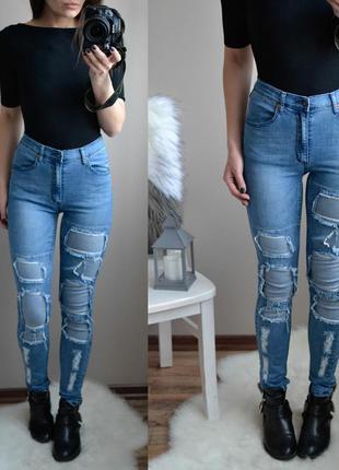 Рваные джинсы с высокой талией cheap mondey