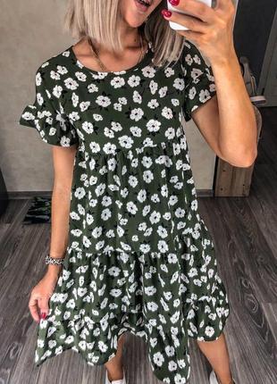 Чарівне ніжне коротке плаття , сукня , сарафан в квітковий принт