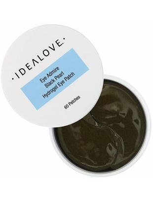 Idealove™гидрогелевые патчи для глаз с черным жемчугом