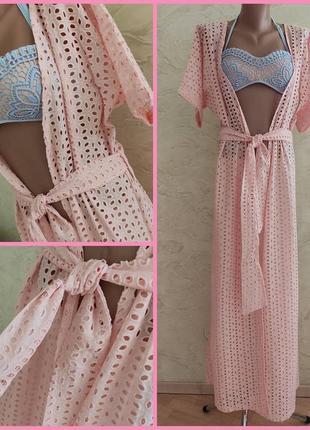 Прошва пляжная накидка кардиган халат платье сарафан на купальник длинный макси