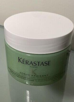 Kerastase fusio-scrub apaisant успокаивающий скраб для чувствительной кожи головы.