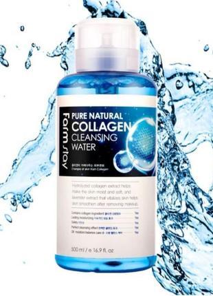 Очищающая вода с морским коллагеном