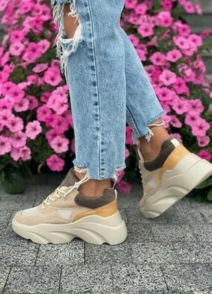 Кроссовочки на высокой платформе