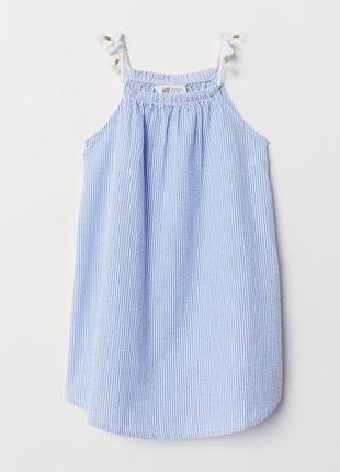 Сарафан, платье в полосочку h&m