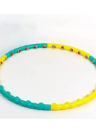 Хулахуп, обруч для похудения массажный hula hoop оригинал