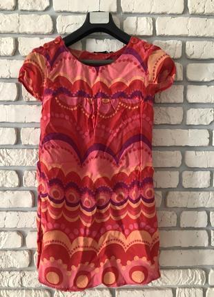 Супер легкое яркое летнее платье на каждый день