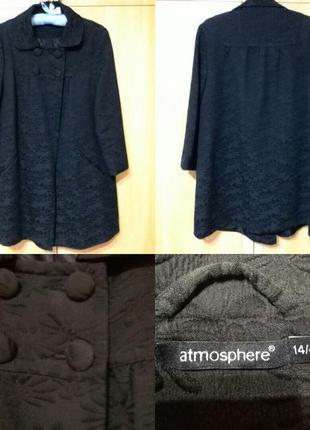 Пальто чернае atmosphere