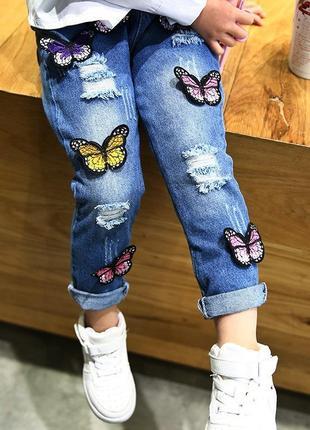 Стильные джинсы с бабочками