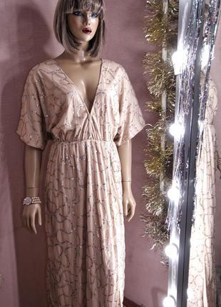 Праздничное нарядное вечернее длинное платье нюдовое с пайетками бежевое