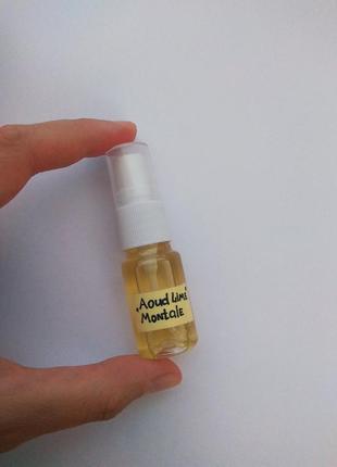 Духи парфюм аромат распив отливант aoud lime от montale объём 12мл