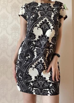 Трендова сукня
