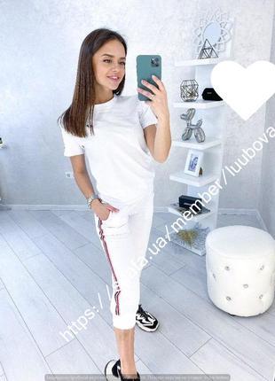 Костюм летний женский футболка +капри (батал) 42-44-46-48-50-52