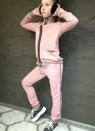 Стильный розовый костюм для девочки подростка из двухнитки к-002/1