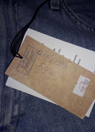 Джинсы,глория джинс,mom jeans6 фото
