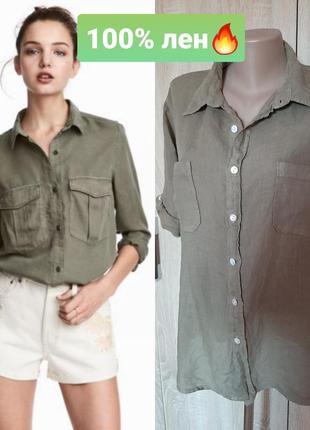 Стильная, льняная рубашка цвета хаки с карманами