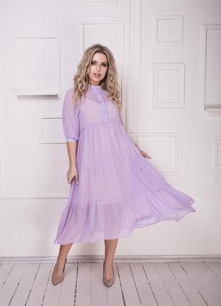 Нежнейшое шифоновое платье 😍