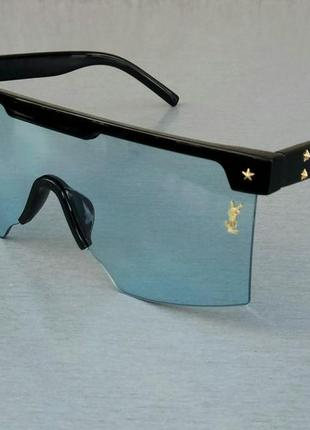 Очки маска женские солнцезащитные в стиле yves saint laurent голубые