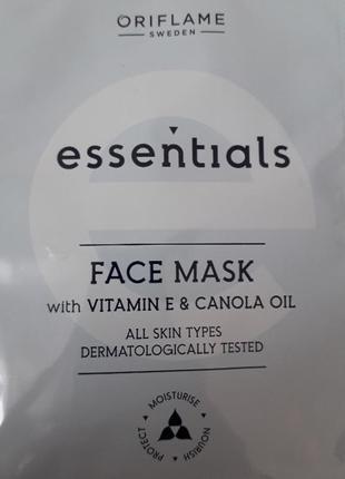 Увлажняющая маска essentials face mask