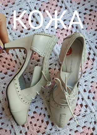 Мега стильные женские кожаные туфли miss selfidge