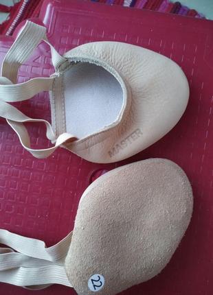 Получешки для гимнастики кожа