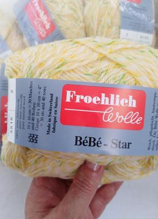 Пряжа 100%шерсть froehlich wolle пр.швейцария.