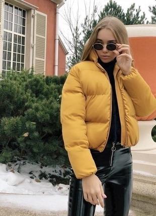Куртка 🔥