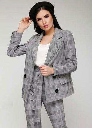 Стильный,трендовый пиджак