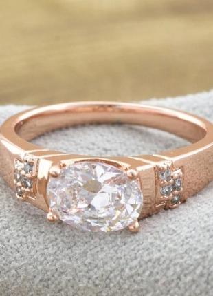 Кольцо позолота размер 16