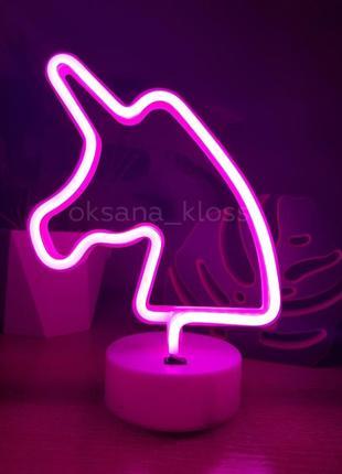 Неоновый светильник ночник единорог