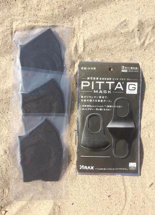 Многоразовая защитная маска pitta/питта 🍒, не медицинская. оригинал