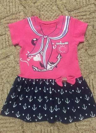Платье платьице нарядное на девочку 2-3 года