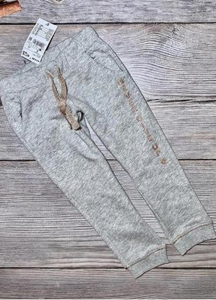 Классные спортивные штаны на девочку