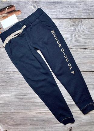 Бомбезные спортивные штаны-спортивки