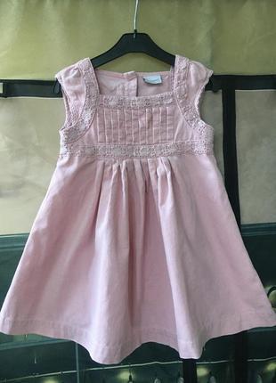 Платье с кружевом кроше распродажа летнего