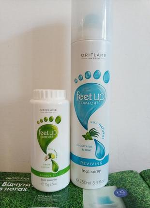 Наборчик для ног - тальк и дезодорант