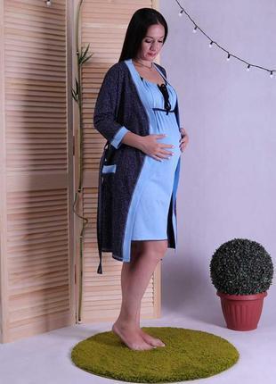 🌺 халат и сорочка для беременных и кормящих 1631